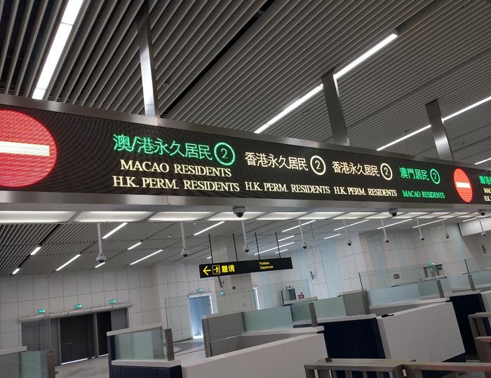 港珠澳大桥澳门检疫检验大厅1/2/3层 P6日亚项目