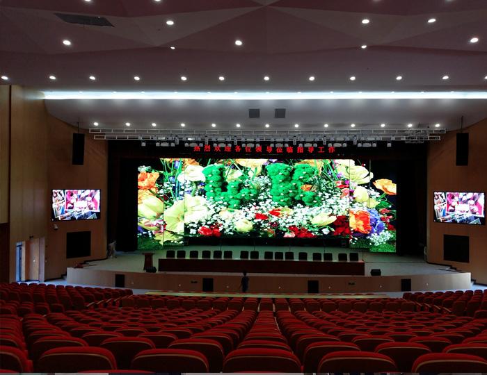 重庆巴蜀中学  会议厅  P3  180平米