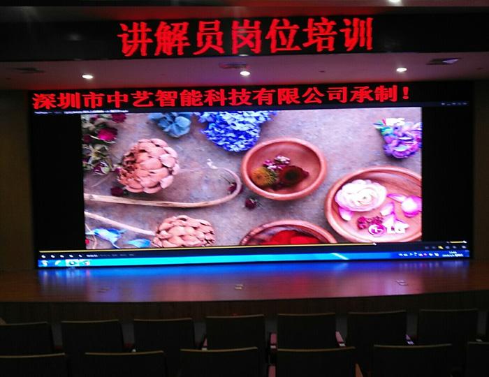 青海西宁博物馆P2.5项目