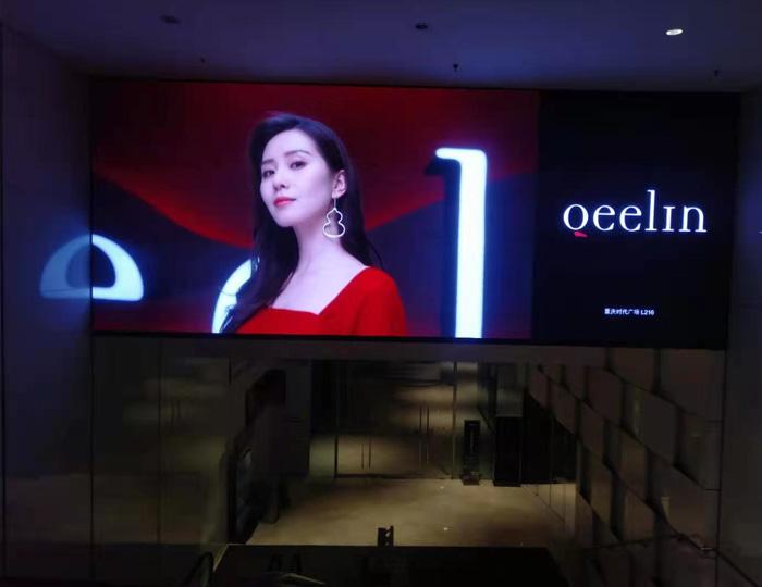重庆时代广场地下入口高清P3LED显示屏